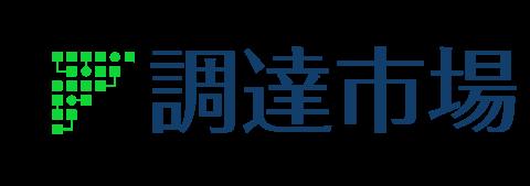 調達市場:製造業マッチングサービス